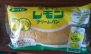 2215 - 第一屋製パン(株) 新製品の紹介。  このパンは意外と美味しかった。 栃木で有名なレモン牛乳、そのクリームパン。 想像に