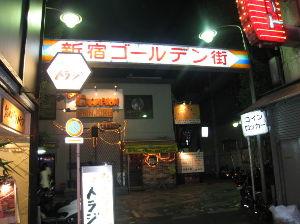 岡田よりうえの野田はどこへ行ったと聴いているんだ! 藤圭子 新宿の女 昭和51年9月 新宿コマ劇場  https://www.youtube.com/w