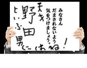 岡田よりうえの野田はどこへ行ったと聴いているんだ! 次の衆院選では民進は消滅してるでしょうなあ~