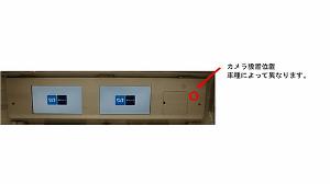 9005 - 東京急行電鉄(株) 東京メトロ全車両内へのセキュリティカメラ設置を推進 2018 年度以降順次全車両導入予定  これまで
