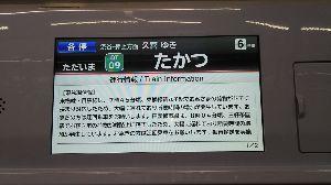 9005 - 東京急行電鉄(株) 東急田園都市線は、一年中遅延してるようですが、その理由は、「お客様の荷物がドアに挟まった」、 「気分