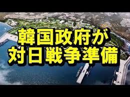 空気のようなもの!「日本人の忘れもの」 日本の挑発は2016年以降になるだろう。    韓米連合軍司令部が2015年12月に解体されるからで