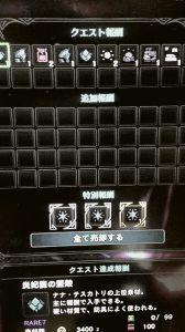 ゲームファンの喫茶室 さっきフレさんのナナの手伝いしてたら・・・↓↓  大剣も3種類作れってことかな?