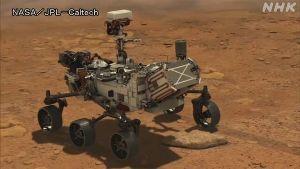 株価に影響することはなんですか 探査の背景は   今回の探査は生命の痕跡を直接的に見つけようという点でこれまでの火星探査とは大きく異