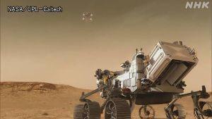 株価に影響することはなんですか NASAの火星探査車「パーシビアランス」火星に着陸  2021年2月19日 6時23分  NASA=