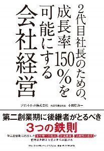 7805 - プリントネット(株) 今日も下がるかなあ〜w