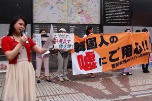 小沢首相?冗談じゃないっ! 注目!絶対に住みたくない山手線&大阪環状線の街ランキングワースト10!東西ワースト1はどこだ?