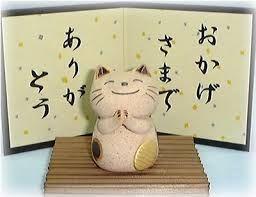 猫 ねこ ネコ ねこや ギャラリーで絵画・生ネコ・甘味も楽しもう ありがと~~~♫ 来年もよろ~~~♫