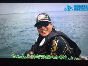 *Akashi Kenji 36 男女応援団* 大好きです