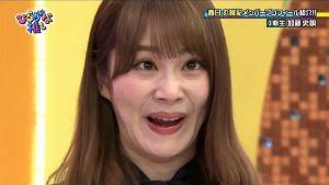 *Akashi Kenji 36 男女応援団* フゥ~(*´▽`*)
