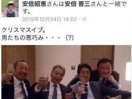 安倍総理と金正恩は似ている。 また安倍自民党による不正な株価つり上げか。安倍のお友達三井住友が関与か。