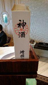 東京電力を応援するレス。 東郷神社で総会中 です。