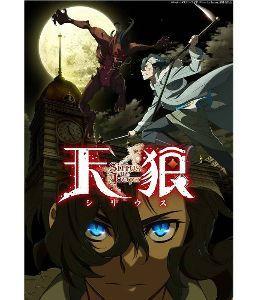 新作アニメ情報室 「天狼(シリウス)」  P.A.WORKS によるオリジナル新作、7月より放送。 昭和初期の東京府を