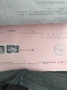 Practical English Usage vehicle inspection  Easy to get passed(^^)