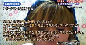 2211 - (株)不二家 お母さん 韓流ドラマなんてTSUTAYAで借りて見てる場合じゃありませんよ 韓国キリスト牧師のいる不