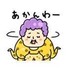 2211 - (株)不二家 もうあかんわ