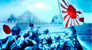 韓国人よ、現実を理解せよ!  こんな面白画像制作してまで反日を煽る愚民マスコミwww   公営放送の「フェイク映像」で加速する、