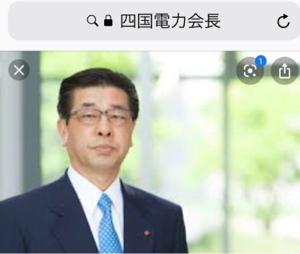 9507 - 四国電力(株) 会長は河馬で、社長はうましかですか。 この2人のせいで株が大さがりです。