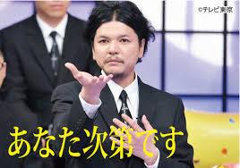 3907 - シリコンスタジオ(株) ヘイ、尻!  死体の隠し場所
