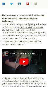 3907 - シリコンスタジオ(株) FINAL FANTASY VII RemakeにはGeomerics社のEnlightenが使用さ