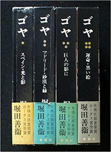 コツコツ読書・・読み切れるかな 早く読みたいこの本