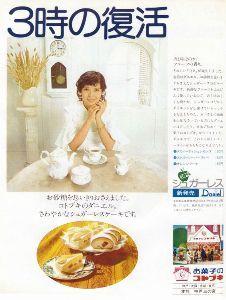 2222 - 寿スピリッツ(株) 「コンフェクショナリーコトブキ  お菓子のコトブキ」 って、ココとは全然、関係ないんですよね?? (