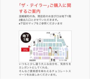 2222 - 寿スピリッツ(株) 阪急うめだ本店に‼️ ^_^  グランドオープン‼️ ^_^