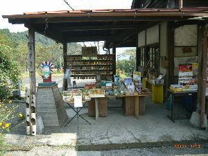 *** ディジカメ散歩 *** 「真幸駅(まさきえき)のお土産売り場」 です。  皆さん、  こんばんは。  ーー 「真幸駅のお土産