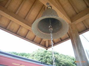 *** ディジカメ散歩 *** 「下から見た真幸駅の鐘」です。  皆さん、  こんばんは。  ーー 「下から見た真幸駅の鐘」です。