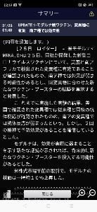 4502 - 武田薬品工業(株) 御心配なく...
