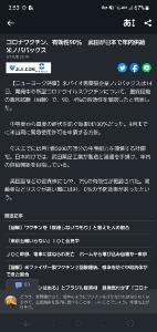 4502 - 武田薬品工業(株) キタコレ!