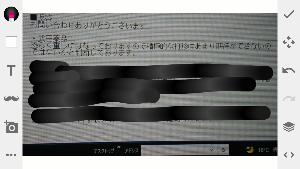 4502 - 武田薬品工業(株) 武田薬品に関する独り言情報  売買は自己判断自己責任でよろしくお願いします