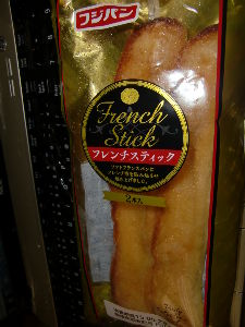アラシ ホイホイ♪ 今夜はオムライス♪  お昼はフレンチトースト買ってきた♪  セブンのも美味しいけど これも美味しい(