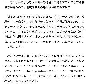2536 - メルシャン(株) @todamasuoさんのツイート: https://twitter.com/todamasuo/s