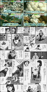 熊本地震の救出救援活動 熊本