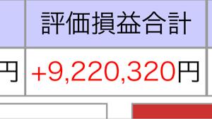 8893 - (株)新日本建物 たか君、今日は高速帰路で板見て無かったんじゃが、なかなかの反転上昇やないか!  俺も含益900万じゃ