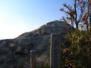 皆様散歩してますか。 コメント856は削除しました。  写真も同じく交野山です。