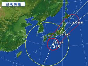 皆様散歩してますか。 今晩は。台風がニュースでは近畿一円が暴風警報で真赤に表示されています。  これから先台風の進路が気に