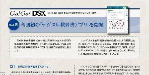 3630 - (株)電算システム ・