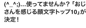9973 - (株)小僧寿し 拝啓 お!っ!さ!ん!  わいは金満家ホモなのでイケメンは大好きやけどハゲ散らし寿司のおっさんに絡ま