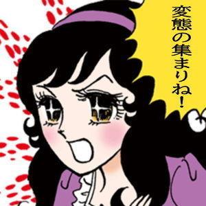 9973 - (株)小僧寿し 小僧寿司の鰻は偽鰻の可能性が高いわ~ん🐶テイクアウトの店で生き残るのは至難の業なのよ(-_-)/~~