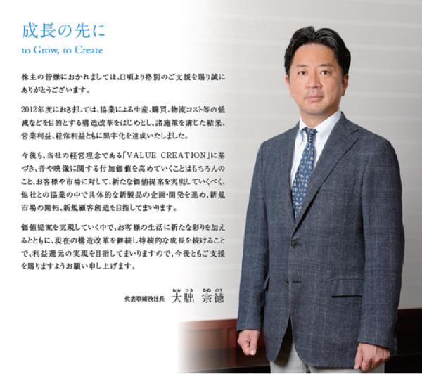 9973 - (株)小僧寿し オンキョー寿司!