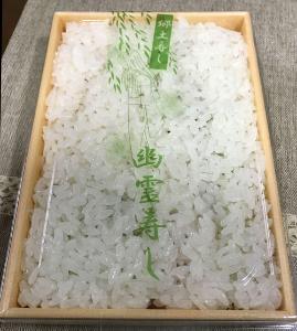 9973 - (株)小僧寿し 、