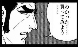 9973 - (株)小僧寿し w