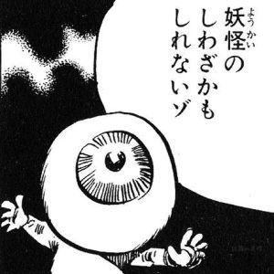 9973 - (株)小僧寿し 小僧が騰がるわけがない! 誰の仕業か?