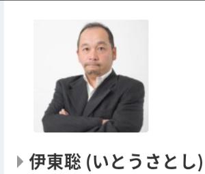9973 - (株)小僧寿し 「わしも」