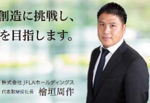 9973 - (株)小僧寿し 「まだ売るかもね♥️」