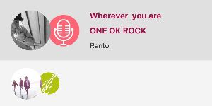 ONE OK ROCK&ROLL♪ Wherever  you are / ONE OK ROCK by Ranto with 1 ot
