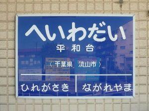 2437 - シンワアートオークション(株) 私も。