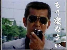2437 - シンワアートオークション(株) 売った人は
